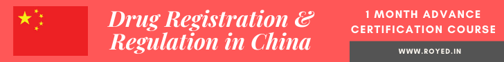 Online course in china DRA